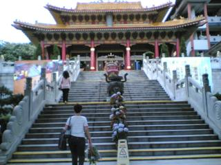 Fung Ying Seen Koon: a temple with a rather nice vegetarian restaurant attached, as well as an enormous oven for the cremation of dead people. Don't worry, the two are kept reasonably separate.