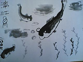 Li River Fish, by me.