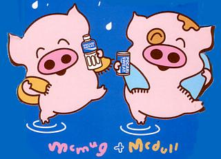 In an amusing irony, McMug and McDull are advertising Pocari Sweat, which may have been part of the cure for what I'm calling my bout of Man Swine Flu.