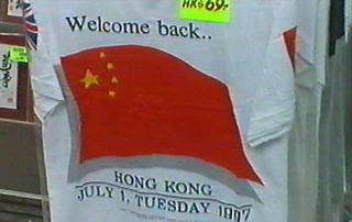 HK$69? Bargain! T-shirt on sale in Hong Kong, May 1997