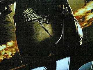Sienna Miller's lumpy arse, yesterday