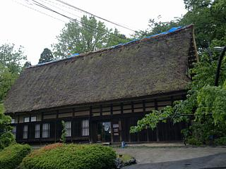 Thatched Roof Folk Art Museum. Does exactly what it says on the, er, roof.