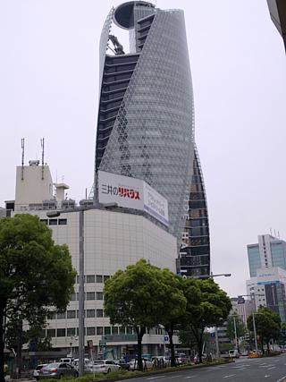 Spiral Towers, Nagoya: the building that answers the question 'what would the London Gherkin look like if Picasso had circumcised it?'