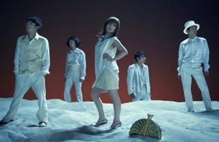 Tokyo Jihen's beach holiday failed to live up to expectations