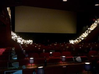 Screen 1 of the Service Bioscoop Zien in Eindhoven. Pretty, isn't it?