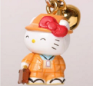Hello Kitty Tora-San. Yes, it's an actual thing.
