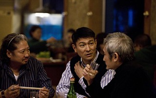 Sammo Hung, Andy Lau and Tsui Hark, in a gloriously untypical still from A Simple Life