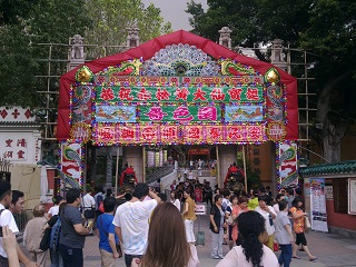Wong Tai Sin: disco lights not pictured.