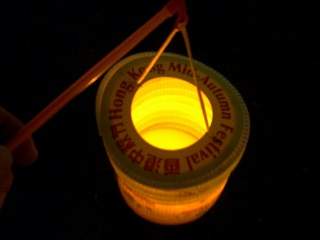 It looks cool, but inside this lantern is the twattiest little LED you can possibly imagine.