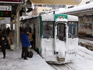 As discussed in the Mostly Film review, here's As The Gods Command: The Snow Level. (Nah, it's The BBG's photo of the train we took out of Naruko Onsen.)