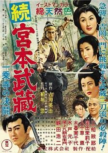 Sam2 poster