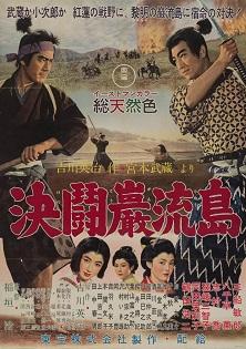 Sam3 poster