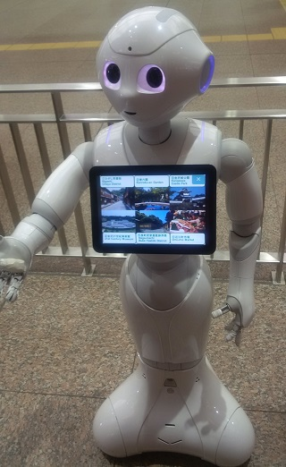 'Welcome to Kanazawa,' says the not-at-all-unnerving robot that greets you at the station.
