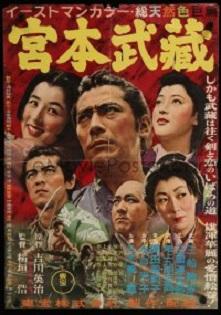 Sam1 poster