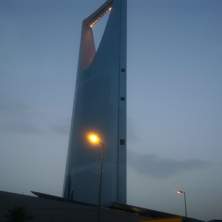 Kingdom Centre in Riyadh. Ironically, given its shape, there isn't a single bottle worth opening in the entire city.