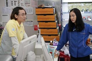 Japanese Girls Never Enjoy Going To The Corner Shop