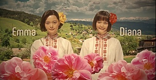 Surprisingly, this is a shot from the more realistic first half of The Dark Maidens.