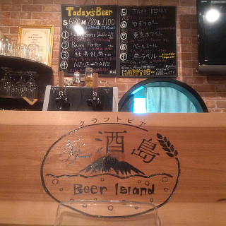 Welcome to Okayama. Hope you like beer.