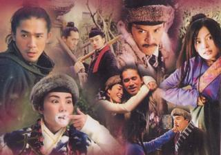 A Chinese Odyssey 2002