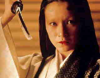 Is that a dagger in your yukata, or are you just pleased to see me? Mieko Harada in Ran