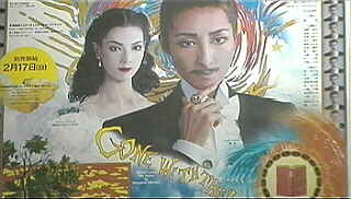 Poster for the Takarazuka Flower Troupe production of Gone With The Wind. What's the Japanese for 'fiddle-de-dee' anyway?
